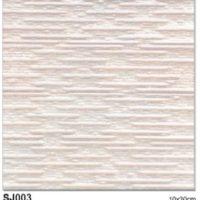 piatra-naturala-SJ003-200x200