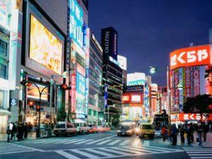 superblog-japonia-002-300x225